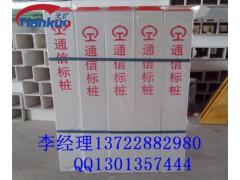 北京标志桩专业生产标志桩国庆活动价实惠