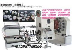 全自动杯子印刷机