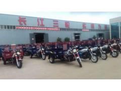 代理燃油三轮摩托车