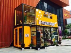 優惠的福建集裝箱活動房恒豐集裝箱供應:福州冷裝集裝箱
