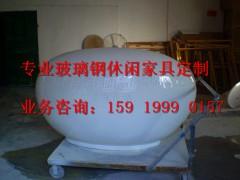 推荐深圳品牌好的玻璃钢休闲家具