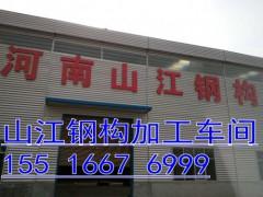 驻马店钢结构有限公司