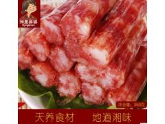 长沙好的湖南风味香肠【特供】|一流的美味的湖南风味香肠