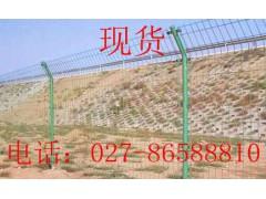 武漢養殖農廠/蔬菜種植基地/圈地防護圍網可訂制雙邊絲護欄網