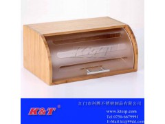 供应餐厅家用不锈钢木边面包箱/食品箱