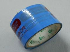 专业生产双面胶_热忱推荐_名声好的印字封箱胶供应商