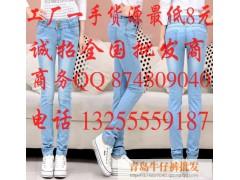 上海内蒙古牛仔裤批发服装尾货批发10元女士牛仔裤库存厂家直销