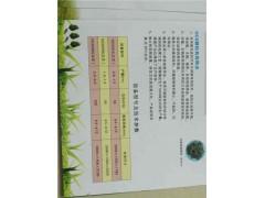 選購超值的HCK05顆粒機就選海粵生物科技——生物顆粒機專賣店