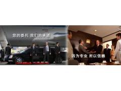 哪里提供的广州正规收债公司专业,信誉好的清债