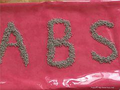 邢台ABS再生颗粒_哪里能买到满意的ABS再生颗粒
