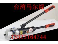 霸州广通代理台湾马尔禄CPO-400A手动液压压接钳