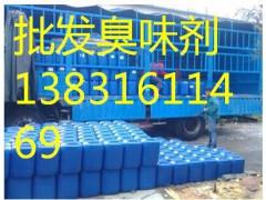 锅炉防丢水剂国内最新价格