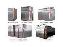 复合式烘烤机-各种肉类食品的烧烤及烘烤加工