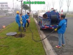 蘇州吳中區西山鎮工業設備清洗清理