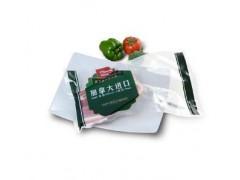 供应优质猪肉 进口猪肉 包装猪肉