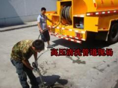 蘇州昆山巴城鎮化糞池管道清洗