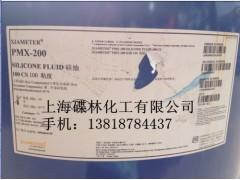 道康宁硅油PMX200各种粘度