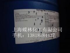 陶氏TRITON CF-32 低泡表面活性劑