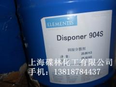 溶劑潤濕德謙分散劑—983