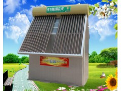 【 海建新能源 】葫芦?#33322;?#24030;太阳能整体浴房 15040923148