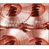 进口T2紫铜盘管联系方式