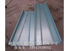 鋼結構建筑屋頂鋁鎂錳合金屋面