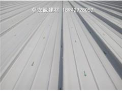 網架結構屋頂65-430鋁鎂錳金屬屋面