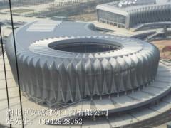 供應體育館金屬屋頂鋁鎂錳合金屋面