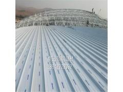 車站機場鋼結構網架屋頂鋁鎂錳金屬屋面