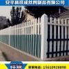 廠家直銷PVC護欄,PVC欄桿,塑鋼護欄