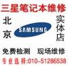北京电脑配件——北京新宇科技是专业的北京电脑配件提供商