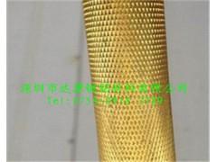 H65拉花黃銅棒,直紋、網紋拉花銅棒