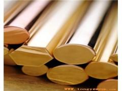 一級H68黃銅棒,*黃銅棒經銷商