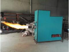 90万大卡生物质颗粒燃烧机