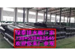 合肥12mm-2.5mm地下防水滤水板【铺设施工】