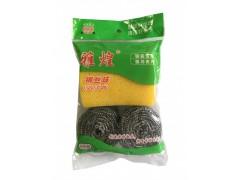 百洁布|专业的不锈钢钢丝球供应商,当选雅煌日用制品