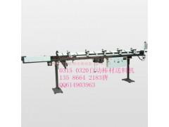 送料機0320油膜式TM0642油浴TM0315棒材送料機