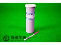 罂粟壳检测试纸卡 食品安全火锅底料检测 安迪生物艾创