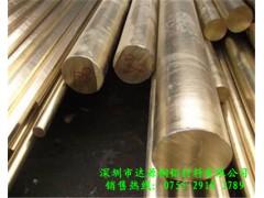 珠海C3600國標黃銅棒,C3600黃銅排市場行情