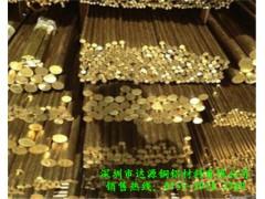 重慶C3602高拉力黃銅棒供應價格