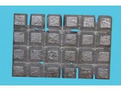徐州優秀的鋁鈹合金供應商當屬徐州飛翔鋁業 供應鋁鈹合金