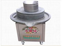 淄博知名的豆浆机厂家,石磨豆腐机批发