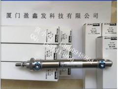 原厂进口TAIYO太阳铁工气缸10Z-3 SD16N75