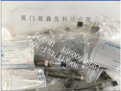 原廠進口FUJI富士緩沖器FL-1417H-C