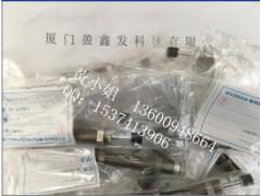 原厂进口FUJI富士缓冲器FL-1417H-C
