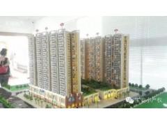 华禧地产专业提供沙井统建楼1200户小区 小产权房买卖