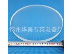 【华美石英】 石英玻璃生产厂家
