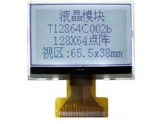供应2.8寸单色LCD液晶显示屏12864图形点阵