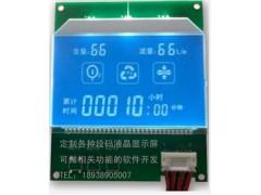 供应定制各种段码LCD液晶显示屏及液晶显示模组