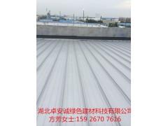 0.9厚 直立锁边铝镁锰金属屋面板